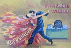 8.Парфенова Марина 30 лет г.Чистополь Татарстан