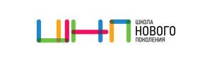 Логотип ШНП