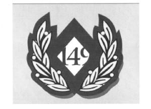 ФСК 110