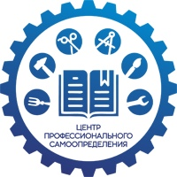 центр проф опред